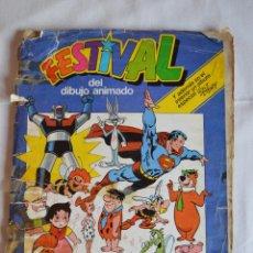 Coleccionismo Álbumes: ÁLBUM DE CROMOS FESTIVAL DEL DIBUJO ANIMADO. ED. PACOSA DOS INTERNACIONAL. 1981. ROMANJUGUETESYMAS.. Lote 60340519