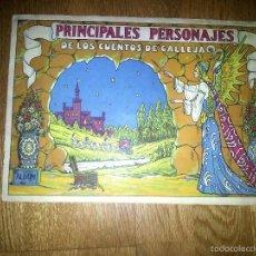 Coleccionismo Álbumes: ALBUM DE CROMOS DE LOS PRINCIPALES PERSONAJES DE LOS CUENTOS DE CALLEJA - EDICIONES TRIUNFO BILBAO.. Lote 61313679