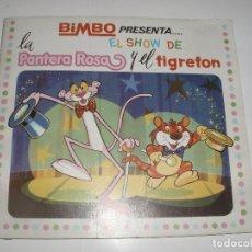 Coleccionismo Álbumes: ALBUM EL SHOW DE LA PANTERA ROSA Y EL TIGRETON BIMBO FALTAN 21 CROMOS BUEN ESTADO. Lote 62594192