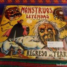 Coleccionismo Álbumes: MONSTRUOS Y LEYENDAS, REGRESO AL TERROR COMPLETO 191 CROMOS A FALTA DE CROMOS 5 8 11. MUY RARO.. Lote 136645512