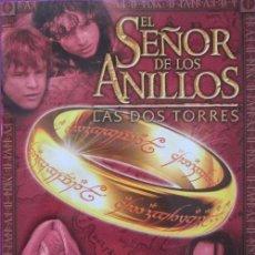 Coleccionismo Álbumes: ALBUM CROMOS EL SEÑOR DE LOS ANILLOS LAS DOS TORRES SOLO FALTA 1 CROMO. Lote 64097195
