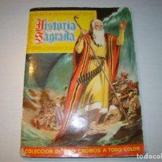 Coleccionismo Álbumes: ÁLBUM HISTORIA SAGRADA - BRUGUERA . Lote 64984115
