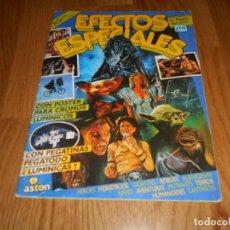Coleccionismo Álbumes: ALBUM CROMOS EFECTOS ESPECIALES 1988 ASTON CON CROMOS SEGUN FOTOS DE 240 VARIOS CROMOS DE STAR WARS. Lote 211873170
