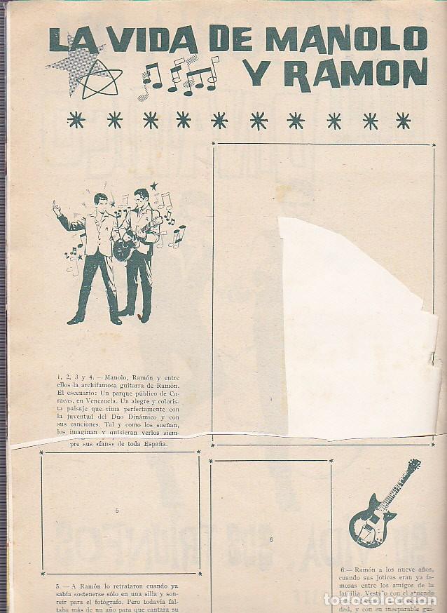 Coleccionismo Álbumes: ALBUM INCOMPLETO LA HISTORIA DEL DUO DINAMICO EDICIONES ESTE VER DESCRIPCION Y RELACION DE CROMOS - Foto 3 - 67603841