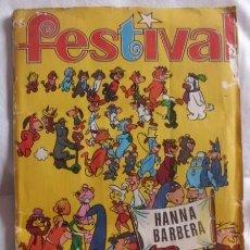 Coleccionismo Álbumes: ALBUM CROMOS FESTIVAL DE HANNA BARBERA FALTA 1 CROMO. Lote 68484605