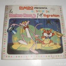 Coleccionismo Álbumes: ALBUM VACIO EL SHOW DE LA PANTERA ROSA Y EL TIGRETON,BIMBO. Lote 70322553