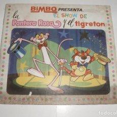 Coleccionismo Álbumes: ALBUM VACIO EL SHOW DE LA PANTERA ROSA Y EL TIGRETON,BIMBO. Lote 70322657