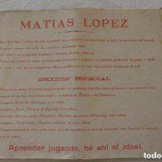 Coleccionismo Álbumes: LOTE 100 CROMOS ESCUDOS Y BANDERAS CHOCOLATES MATIAS LOPEZ. SUELTOS 1 EURO UNIDAD. Lote 71760123