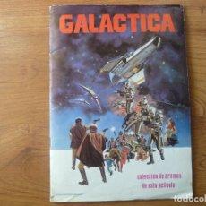 Coleccionismo Álbumes: ALBUM GALACTICA EDITORIAL MAGA AÑO 1979 CASI COMPLETO - 215 CROMOS FALTAN 28. Lote 72395939
