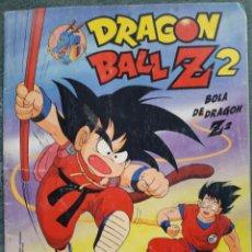 Coleccionismo Álbumes: DRAGON BALL Z 2 / BOLA DE DRAC Z 2/ BRAGONBALL / CON 145 CROMOS. Lote 187127180