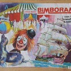 Coleccionismo Álbumes: ALBUM CROMOS CIRCO BONY - BIMBORAMA - PLANCHA - VER FOTOS ADICIONALES. Lote 79000141