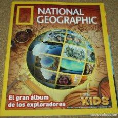 Coleccionismo Álbumes: NATIONAL GEOGRAPC ALBUM VACIO -IMPECABLE SIN USO CON CROMOS DE PROMOCIÓN INTACTOS EN EL ÁLBUM. Lote 81179108
