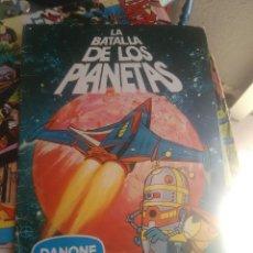 Coleccionismo Álbumes: LA BATALLA DE LOS PLANETAS DANONE. Lote 82940524