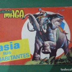 Coleccionismo Álbumes: ALBUM MAGA - ASIA Y SUS HABITANTES. Lote 83330388