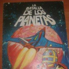 Coleccionismo Álbumes: LA BATALLA DE LOS PLANETAS. ALBUM DANONE. INCOMPLETO. FALTAN 16 CROMOS.. Lote 83743896