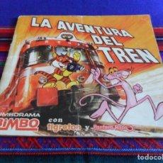Coleccionismo Álbumes: LA AVENTURA DEL TREN INCOMPLETO CON 24 CROMOS. BIMBO 1975. TIGRETÓN Y PANTERA ROSA.. Lote 83807580