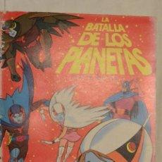 Coleccionismo Álbumes: LOTE 100 CROMOS SUELTOS LA BATALLA DE LOS PLANETAS FHER . SE VENDEN SUELTOS 1 EURO UNIDAD. Lote 86967260