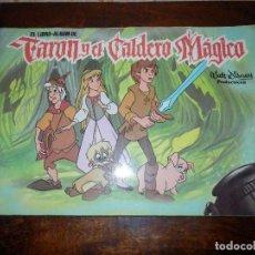 Coleccionismo Álbumes: ALBUM TARON Y EL CALDERO MÁGICO - WALT DISNEY - PLAZA JOVEN 1986 - CON 258 CROMOS -. Lote 87477676