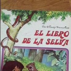 Coleccionismo Álbumes: EXCELENTE ALBUM EL LIBRO DE LA SELVA. PANINI. TIENE 215 CROMOS. Lote 92155695