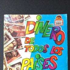 Coleccionismo Álbumes: ÁLBUM VACIO. DINERO DE TODOS LOS PAÍSES. DIDEC, 1979.. Lote 92206330