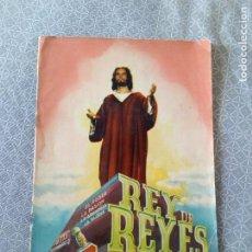 Coleccionismo Álbumes: REY DE REYES FHER 1962 ÁLBUM VACÍO - ÚNICO Y RARO NUNCA SE PEGARON CROMOS,VER FOTOS. Lote 95557319