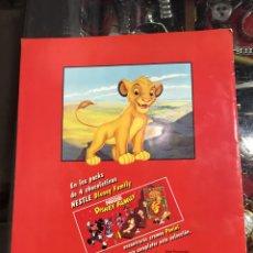 Coleccionismo Álbumes: EL REY LEÓN ALBUN DE CROMOS DE 1995. Lote 95810231