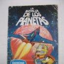 Coleccionismo Álbumes: LA BATALLA DE LOS PLANETAS. DANONE. ALBUM DE CROMOS INCOMPLETO. TDKC5. Lote 97218759