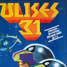 Coleccionismo Álbumes: ALBUM ULISES 31. Lote 103273715