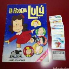 Coleccionismo Álbumes: ALBUM DE CROMOS LA PEQUEÑA LULÚ. Lote 107434442