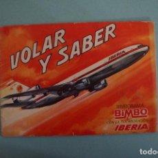 Coleccionismo Álbumes: ÁLBUM VACIO DE VOLAR Y SABER AÑO 1974 DE BIMBO. Lote 108040927