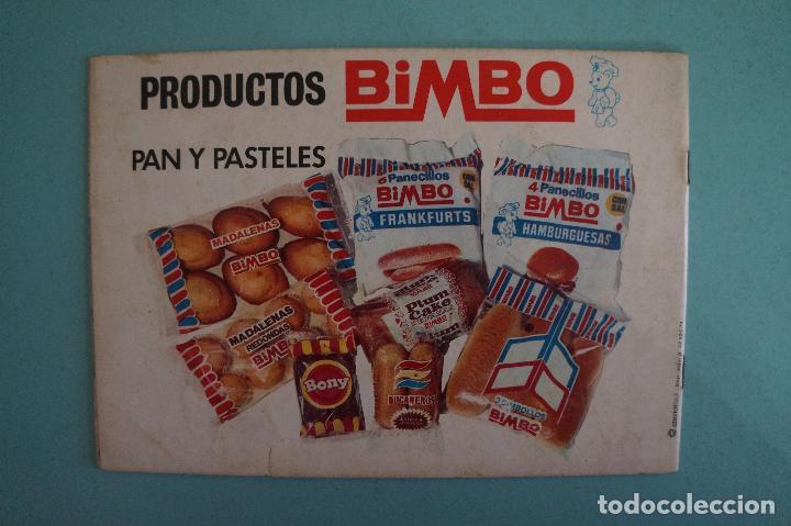 Coleccionismo Álbumes: ÁLBUM VACIO DE VOLAR Y SABER AÑO 1974 DE BIMBO - Foto 5 - 108040927