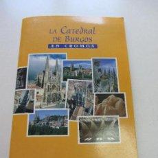Coleccionismo Álbumes: ALBUM LA CATEDRAL DE BURGOS EN 99 CROMOS.1994 DC97SADUR. Lote 114066715
