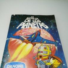 Coleccionismo Álbumes: ALBUM LA BATALLA DE LOS PLANETAS DE DANONE. Lote 114498447