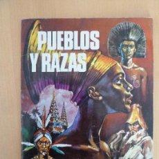 Coleccionismo Álbumes: PUEBLOS Y RAZAS ALBUM DE CROMOS INCOMPLETO CHOCOLATES TORRAS PERFECTO ESTADO. Lote 116338663