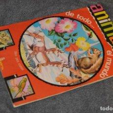 Coleccionismo Álbumes: VINTAGE - LIBRO PARA CROMOS - ANIMALES DE TODO EL MUNDO - FHER - AÑOS 60 - ¡MIRA! - HAZ OFERTA. Lote 116387291