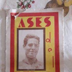 Coleccionismo Álbumes: ASES DEL PEDAL. ALBUM DE CROMOS DE CICLISMO. AÑOS 50.. Lote 117637811