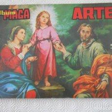 Coleccionismo Álbumes: ARTE. ALBUM MAGA. AÑO 1971. CONTIENE 66 CROMOS. 240 GRAMOS.. Lote 118046627