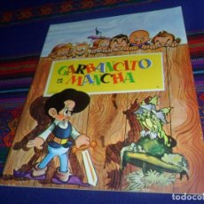 Coleccionismo Álbumes: GARBANCITO DE LA MANCHA VACÍO Y PLANCHA. RUIZ ROMERO PARA CHOCOLATES LOS MUÑECOS. 1964.. Lote 118239315