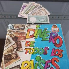 Coleccionismo Álbumes: ALBUM CROMOS DINERO DE TODOS LOS PAISES + 21 CROMOS REPETIDOS. Lote 121676332