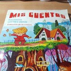 Coleccionismo Álbumes: MIS CUENTOS EDITORIAL RUIZ ROMERO, ALBUM DE CROMOS 1972 EN BUEN ESTADO.. Lote 122967067