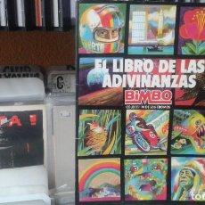 Coleccionismo Álbumes: EL LIBRO DE LAS ADIVINANZAS 1 COMPLETO. BIMBO 1973. VACIO. Lote 125036227