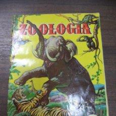 Coleccionismo Álbumes: ALBUM INCOMPLETO. ZOOLOGIA. ALBUM Nº 2. VIAJE A TRAVES DEL MUNDO ANIMAL. FALTAN 60 CROMOS. . Lote 125888143