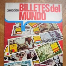 Coleccionismo Álbumes: ÁLBUM VACÍO BILLETES DEL MUNDO. EDICIONES ESTE 1974. Lote 126988483