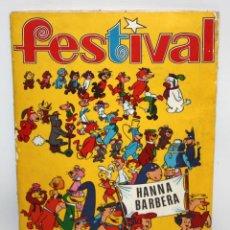 Coleccionismo Álbumes: ALBUM FESTIVAL (HANNA BARBERA) EDITORIAL FHER. AÑO 1971. Lote 132291506