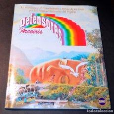 Coleccionismo Álbumes: ÁLBUM CROMOS DEFENSORES DEL ARCOIRIS. PABELLÓN NATURALEZA. EXPO´92 SEVILLA. ÚNICO!!. Lote 132377758