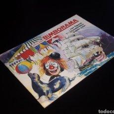 Coleccionismo Álbumes: ALBUM DE CROMOS *VACIO PLANCHA*, BIMBORAMA, VERSIÓN CON DESPLEGABLE CENTRAL, BIMBO, ORIGINAL 1972.. Lote 133381062