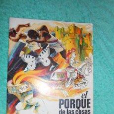 Coleccionismo Álbumes: EL PORQUE DE LAS COSAS Nº 2 TIENE 33 CROMOS. Lote 133808146