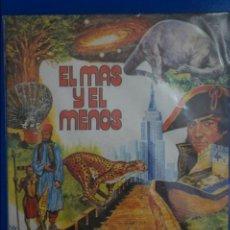 Coleccionismo Álbumes: ÁLBUM VACIO + 4 SOBRES DE CROMOS SIN ABRIR DE EL MAS Y EL MENOS AÑO 1975 DE RUIZ ROMERO. Lote 137377498