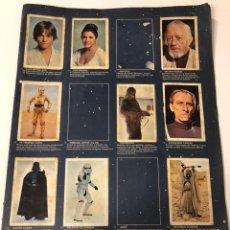 Coleccionismo Álbumes: ÁLBUM CROMOS SIN PORTADA STAR WARS O GUERRA DE LAS GALAXIAS (MIRAR FOTOS). Lote 139015729