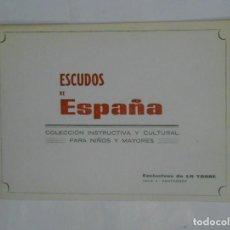 Coleccionismo Álbumes: ESCUDOS DE ESPAÑA. COLECCION INSTRUCTIVA Y CULTURAL. EXCLUSIVAS DE LA TORRE SANTANDER. TDKC38. Lote 139256698